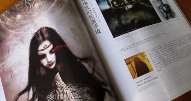 Interview on dpi magazine vol. 154