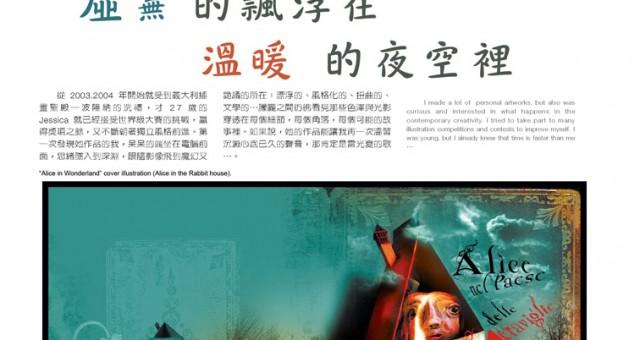 DPI Magazine 2007